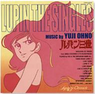 008 Lupin The Singles
